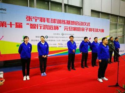 羽毛球国家队日常体能训练视频曝光! nba篮球