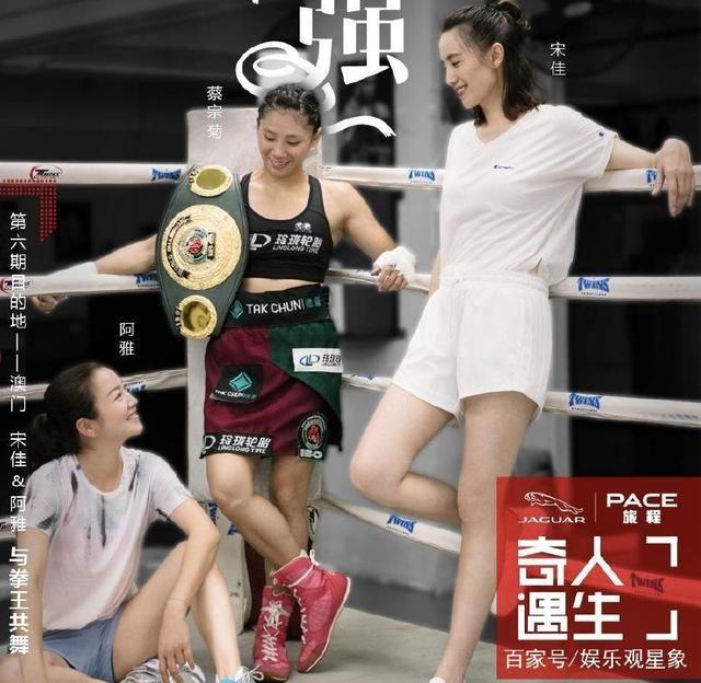 女拳击冠军真实生活如何?